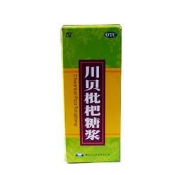 川贝枇杷糖浆(逢春堂)
